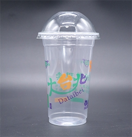 700塑料杯